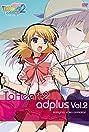 ToHeart2 adplus: Samâ mûdo (2009) Poster
