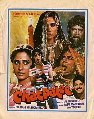 Chatpati movie, song and  lyrics