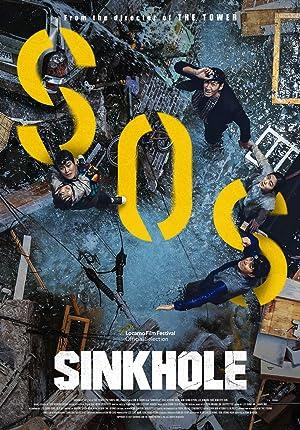 دانلود فیلم Sinkhole