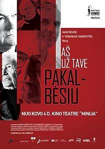 itunes top downloads movies When We Talk About KGB [pixels]