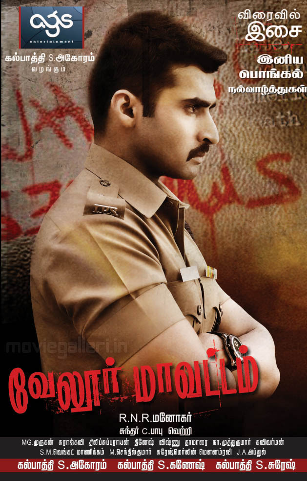 Vellore Maavattam (2020) Hindi Dubbed 600MB HDRip 720p HEVC x265 Free Download