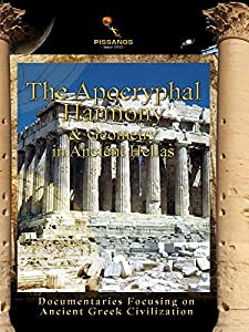Watch that movie Treasures of Ancient Hellas: The Apocryphal Harmony Greece [BRRip]