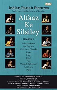 Japanese movies downloads Alfaaz Ke Silsiley by none [420p]