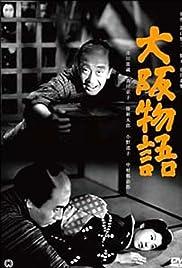 Ôsaka monogatari(1957) Poster - Movie Forum, Cast, Reviews