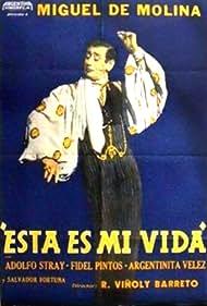 Miguel de Molina in Ésta es mi vida (1952)