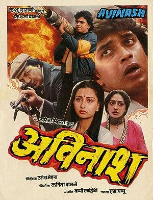 Avinash movie, song and  lyrics