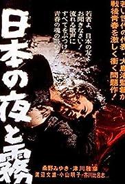 Nihon no yoru to kiri(1960) Poster - Movie Forum, Cast, Reviews