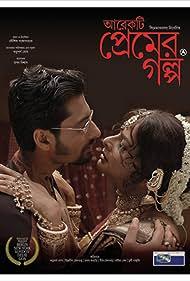 Aarekti Premer Golpo (2010) Poster - Movie Forum, Cast, Reviews