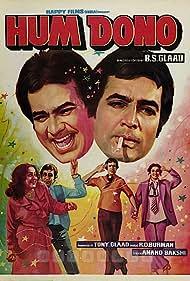 Hum Dono (1985)
