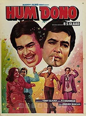 Johnny Walker Hum Dono Movie