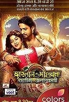 Dastaan-E-Mohabbat: Salim Anarkali