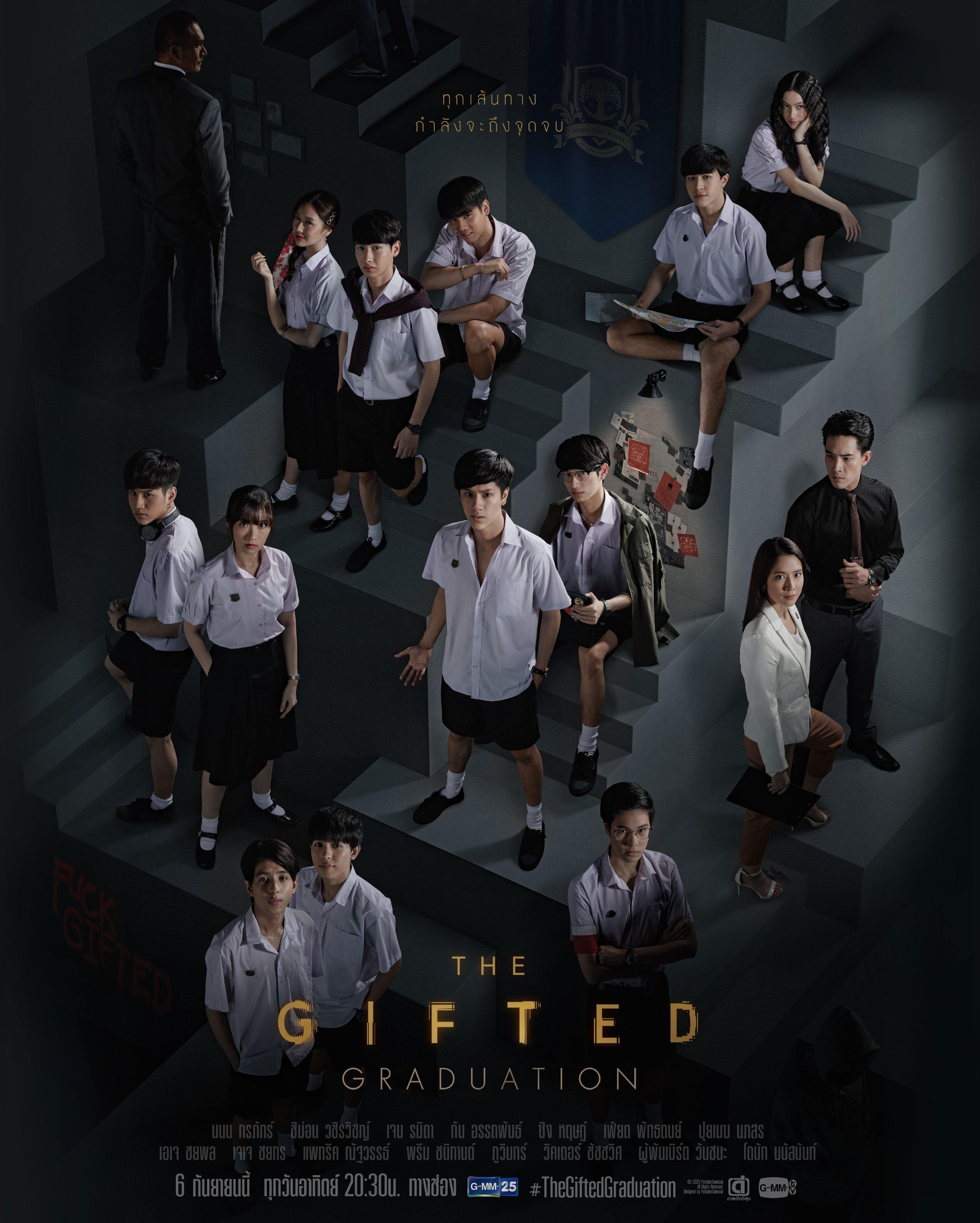 دانلود زیرنویس فارسی سریال The Gifted: Graduation