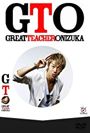 Watch Movie GTO: Great Teacher Onizuka (1999)