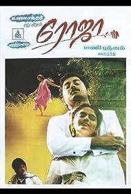 Janakaraj, Madhoo, and Arvind Swamy in Roja (1992)