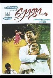 Roja (1992) filme kostenlos