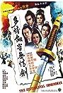The Sentimental Swordsman (1977) Poster