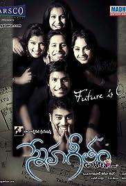 Sneha Geetham Poster