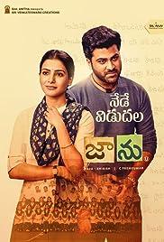 Jaanu (2020) Tamil
