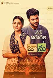 Jaanu (2020) HDRip telugu Full Movie Watch Online Free MovieRulz