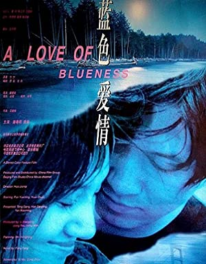 Wu Si A Love of Blueness Movie