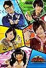 Jun Shison, Ai Moritaka, Ryûsei Yokohama, Jin Hiramaki, and Riria Baba in Ressha Sentai Tokkyûjâ (2014)