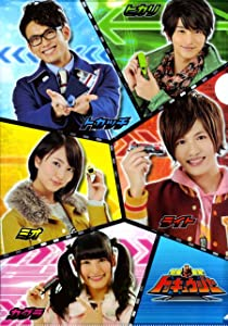 Ressha Sentai ToQger movie hindi free download