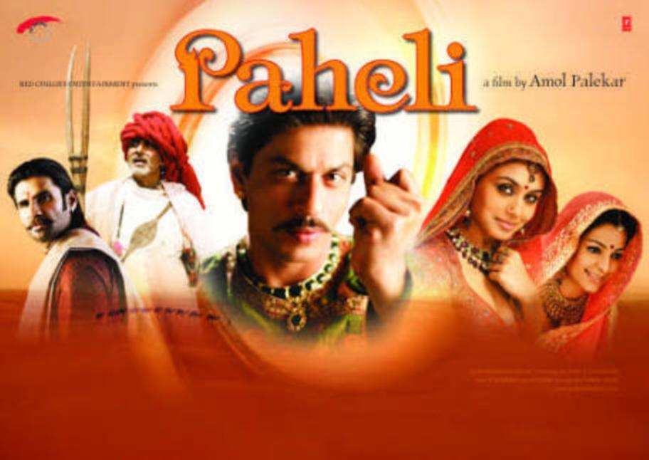 Paheli (2005) - IMDb