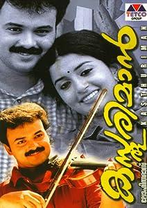 Downloading free itunes movies Kasthuriman [Full]