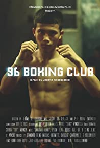 Primary photo for 96 Boxing Club
