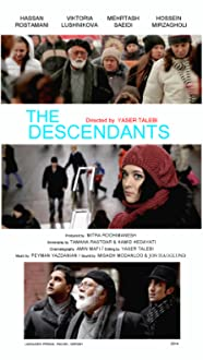 The Descendants (I) (2015)