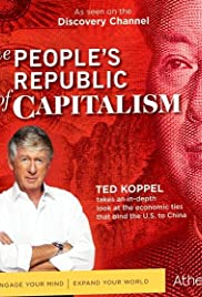 People's Republic of Capitalism Poster