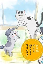 Inu to Neko Docchi mo Katteru to Mainichi Tanoshii Poster
