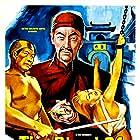 The Blood of Fu Manchu (1968)