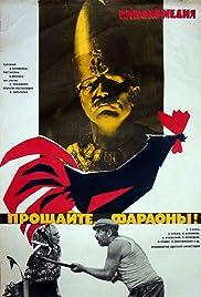 Goodbye, Pharaohs! Poster