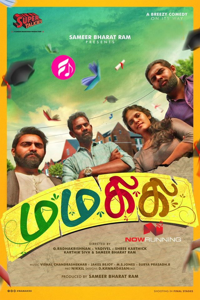 MamaKiki 2020 Tamil 720p HDRip 900MB ESubs Download