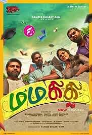 MamaKiki (2020) HDRip tamil Full Movie Watch Online Free MovieRulz