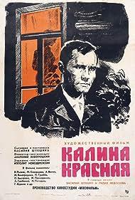 Kalina krasnaya (1974) Poster - Movie Forum, Cast, Reviews