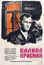 Kalina krasnaya Poster
