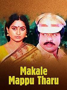 Makale Mappu Tharu India