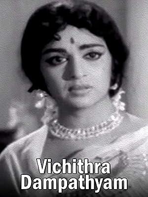 Vijaya Nirmala Vichithra Dampathyam Movie