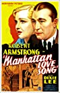 Manhattan Love Song (1934) Poster