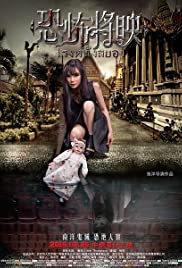 Watch Movie Fear Is Coming (2016)
