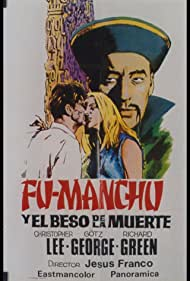 The Blood of Fu Manchu (1969) Poster - Movie Forum, Cast, Reviews