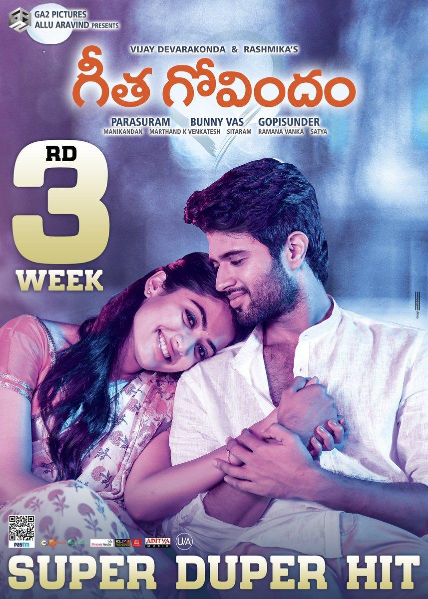 geetha govindam full movie download hindi mai