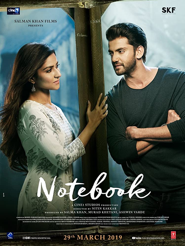 Notebook (Hindi)