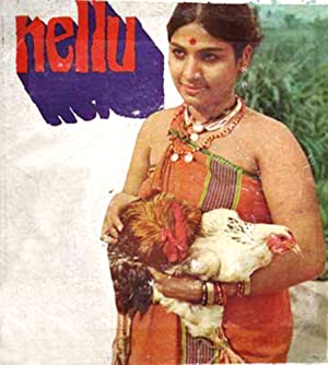 Kaviyoor Ponnamma Nellu Movie