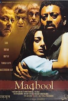 Maqbool - Der Pate von Mumbai (2003)