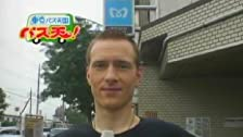 Episode dated 11 April 2006