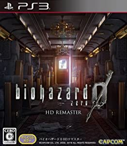 Resident Evil Zero HD Remaster in hindi download free in torrent
