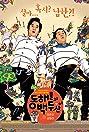 North Korean Guys (2003) Poster